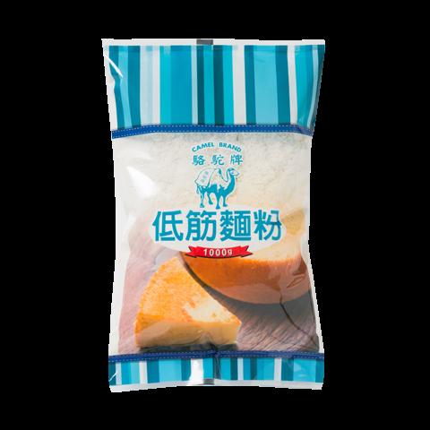 骆驼牌低筋麵粉