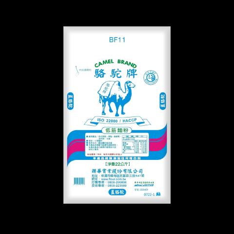 蓝骆驼低筋麵粉