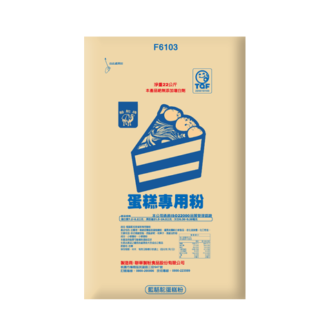 蓝骆驼蛋糕专用麵粉