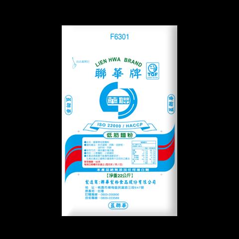藍聯華低筋麵粉