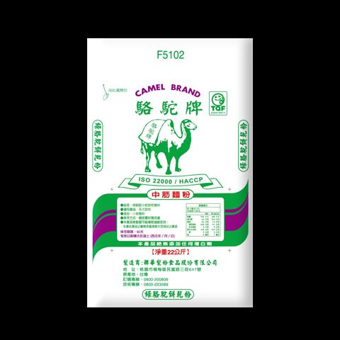 綠駱駝中筋餅乾麵粉