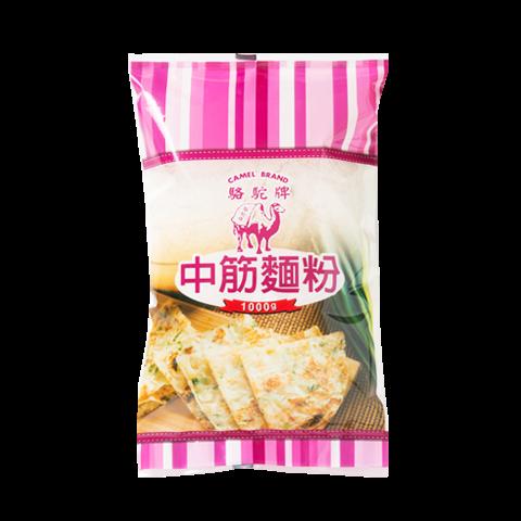 駱駝牌中筋麵粉(無添加)