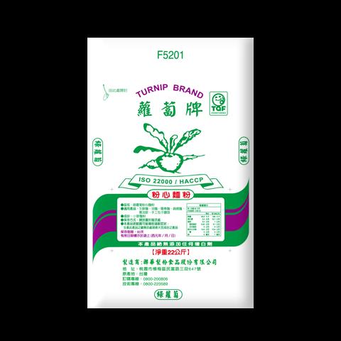 綠蘿蔔粉心麵粉