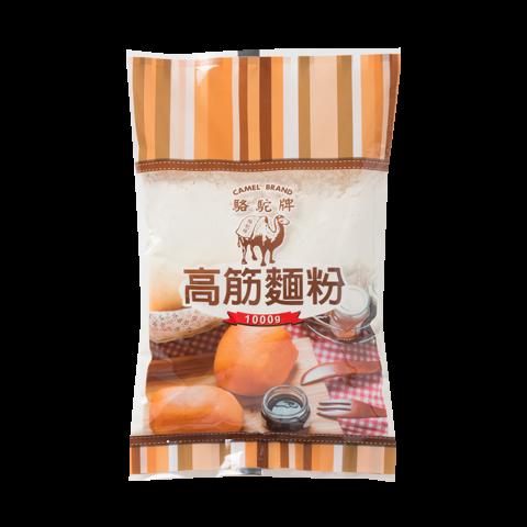駱駝牌高筋麵粉