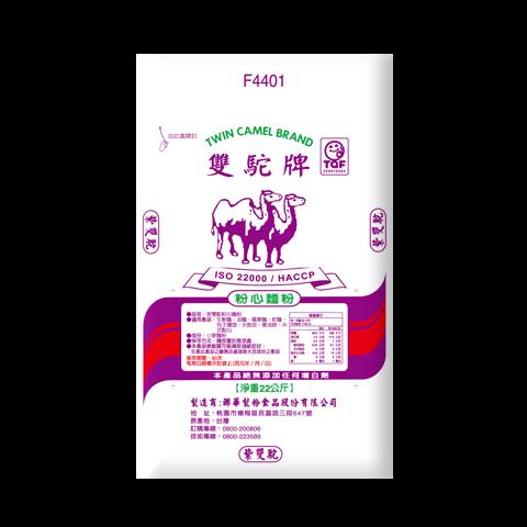 紫雙駝粉心麵粉