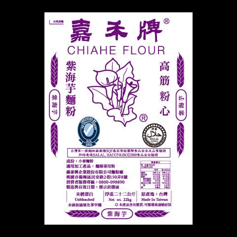 紫海芋麵粉