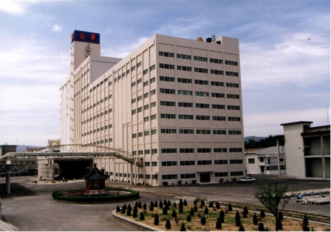 Establish Yantai Taiwa Foods Industrial Co., Ltd in China