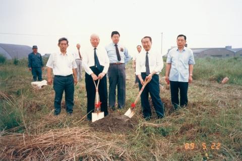 Establish FuKang Flour Mill