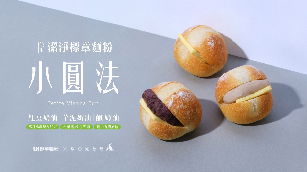 小圓法TV-0204-01